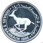 Бахрейн, 5 динаров (1986 г.)
