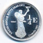 Французская Гвиана, 1/4 евро (2004 г.)