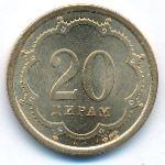 Таджикистан, 20 дирам (2001 г.)