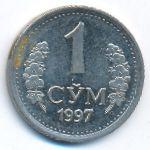 Узбекистан, 1 сум (1997 г.)