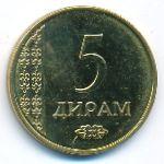 Таджикистан, 5 дирам (2015 г.)