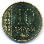 Таджикистан, 10 дирам (2015 г.)