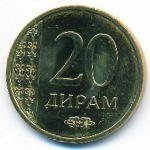 Таджикистан, 20 дирам (2015 г.)