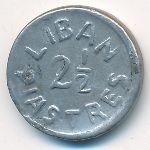 Ливан, 2 1/2 пиастра (1941 г.)