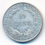 Французский Индокитай, 10 центов (1937 г.)