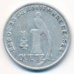 Гватемала, 1/4 кетсаля (1948 г.)