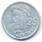 Гватемала, 25 сентаво (1959 г.)