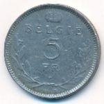 Бельгия, 5 франков (1936 г.)