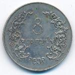 Бирма, 1 кьят (1953 г.)