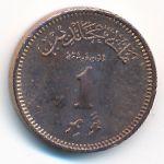 Мальдивы, 1 лаари (1960 г.)