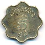 Мальдивы, 5 лаари (1960 г.)