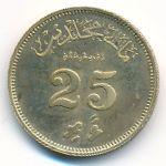 Мальдивы, 25 лаари (1960 г.)