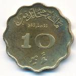 Мальдивы, 10 лаари (1960 г.)
