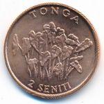 Тонга, 2 сенити (2002 г.)