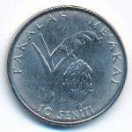 Тонга, 10 сенити (1981 г.)
