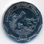 Шри-Ланка, 10 рупий (2013 г.)