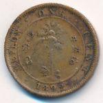 Цейлон, 1 цент (1892 г.)