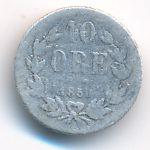 Швеция, 10 эре (1859 г.)