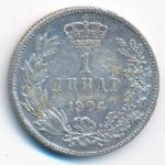 Сербия, 1 динар (1904 г.)