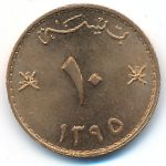 Оман, 10 байз (1975 г.)