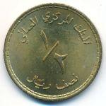 Оман, 1/2 риала (1980 г.)