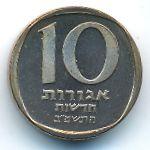 Израиль, 10 новых агорот (1982 г.)