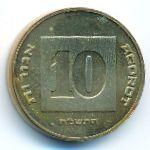 Израиль, 10 агорот (1995 г.)