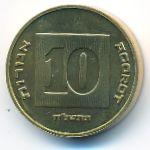 Израиль, 10 агорот (1998 г.)