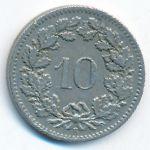 Швейцария, 10 раппенов (1895 г.)