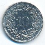 Швейцария, 10 раппенов (1933 г.)