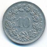 Швейцария, 10 раппенов (1947 г.)