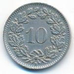 Швейцария, 10 раппенов (1950 г.)