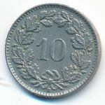 Швейцария, 10 раппенов (1951 г.)