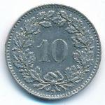 Швейцария, 10 раппенов (1954 г.)