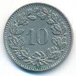 Швейцария, 10 раппенов (1958 г.)