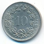 Швейцария, 10 раппенов (1961 г.)