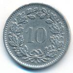 Швейцария, 10 раппенов (1967 г.)