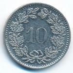 Швейцария, 10 раппенов (1985 г.)
