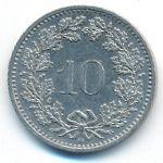 Швейцария, 10 раппенов (1994 г.)