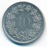Швейцария, 10 раппенов (1996 г.)