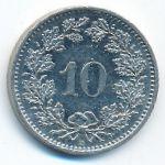 Швейцария, 10 раппенов (1999 г.)