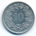 Швейцария, 10 раппенов (2001 г.)