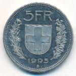 Швейцария, 5 франков (1995 г.)