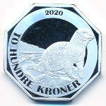 Лофотенские острова, 200 крон (2020 г.)