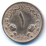Судан, 1 миллим (1956 г.)