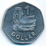Соломоновы острова, 1 доллар (1997 г.)