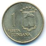 Экваториальная Гвинея, 1 песета (1969 г.)
