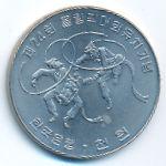 Южная Корея, 1000 вон (1982 г.)