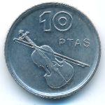 Испания, 10 песет (1994 г.)