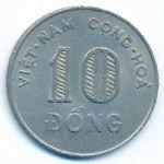 Вьетнам, 10 донг (1964 г.)